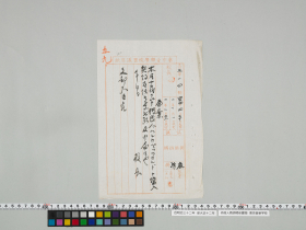 geidai-archives-1-288