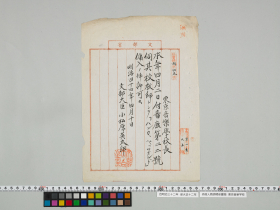 geidai-archives-1-289