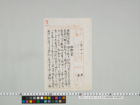 geidai-archives-1-291
