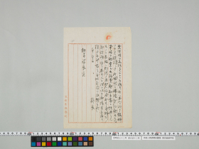 geidai-archives-1-292