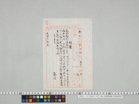 geidai-archives-1-293