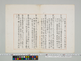 geidai-archives-1-295