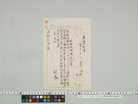 geidai-archives-1-301