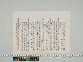 geidai-archives-1-302