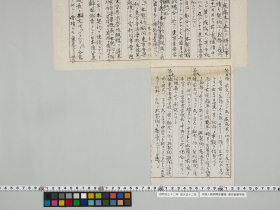 geidai-archives-1-304