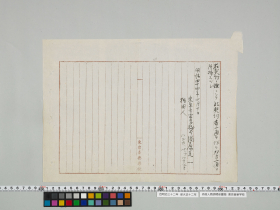 geidai-archives-1-305