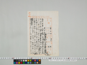 geidai-archives-1-312