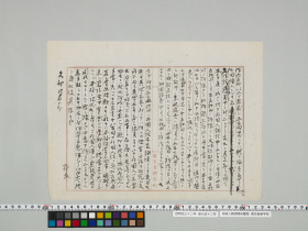 geidai-archives-1-313