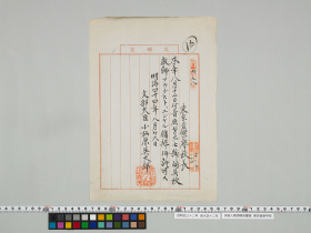 geidai-archives-1-316