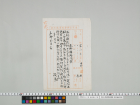 geidai-archives-1-317