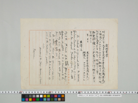 geidai-archives-1-318