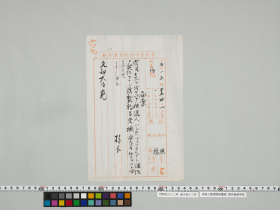 geidai-archives-1-319