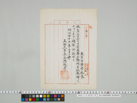 geidai-archives-1-322