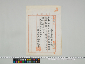 geidai-archives-1-325