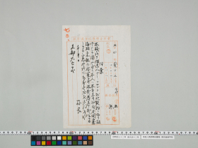 geidai-archives-1-326