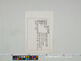 geidai-archives-1-327