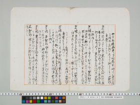 geidai-archives-1-330