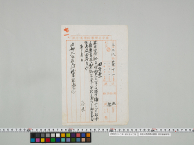 geidai-archives-1-333