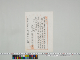 geidai-archives-1-334
