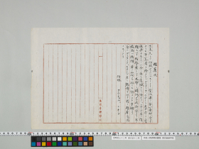 geidai-archives-1-335