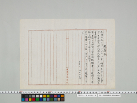 geidai-archives-1-336