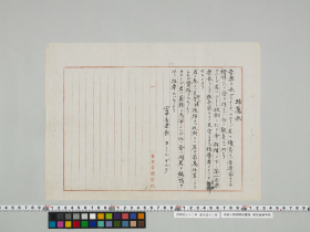 geidai-archives-1-337