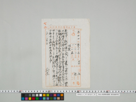 geidai-archives-1-342