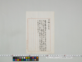geidai-archives-1-343