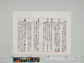 geidai-archives-1-344