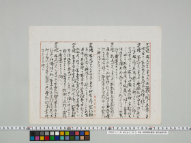 geidai-archives-1-345