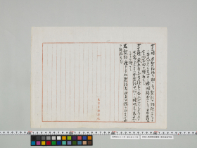 geidai-archives-1-346