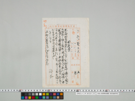 geidai-archives-1-352