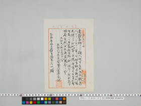 geidai-archives-1-353