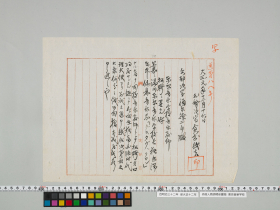 geidai-archives-1-354