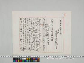 geidai-archives-1-355