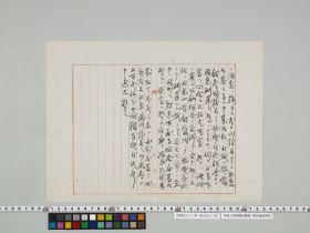 geidai-archives-1-356