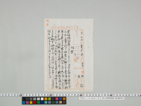 geidai-archives-1-358