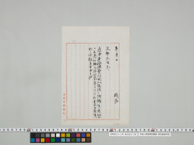 geidai-archives-1-359