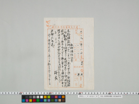 geidai-archives-1-362