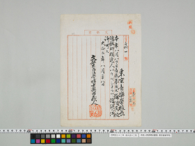 geidai-archives-1-364