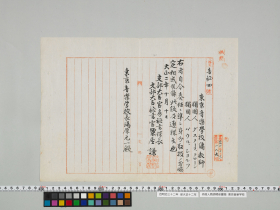 geidai-archives-1-367