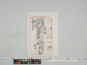 geidai-archives-1-368