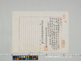 geidai-archives-1-370