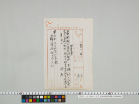 geidai-archives-1-371