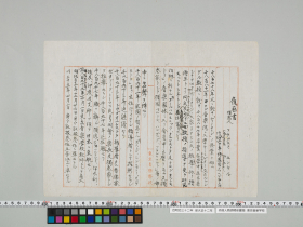 geidai-archives-1-373