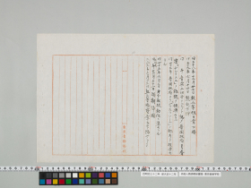 geidai-archives-1-374