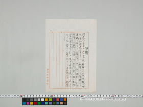 geidai-archives-1-375