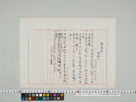 geidai-archives-1-376