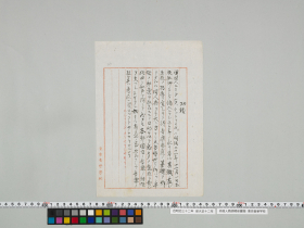 geidai-archives-1-377