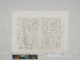 geidai-archives-1-378